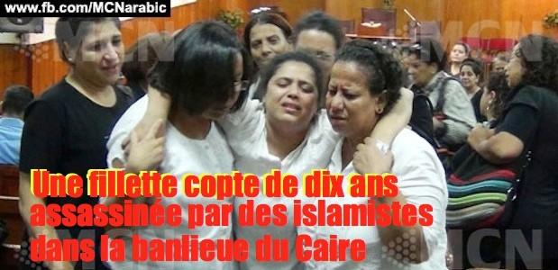 Horreur: fillette de 10 ans tuée par des barbus en Égypte MurderedCopticGirlfuneral111-619x300