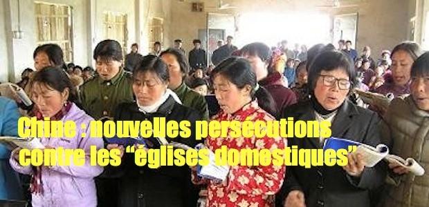 Descente de police dans 3 communautés protestantes pekinoises Domestic_Church_christians-620x300