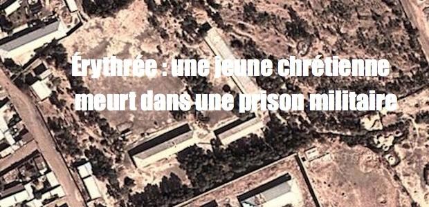 jeune chrétienne meurt dans la prison militaire d'Adi-Quala Prison-eythre%CC%81e-620x300
