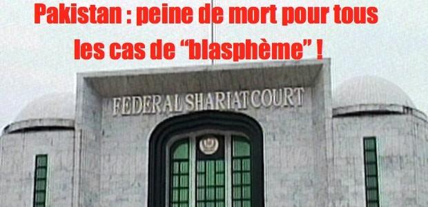 Pakistan: peine de mort exigée pour les blasphémateurs Federal-Shariat-Court-111-640x480-620x300