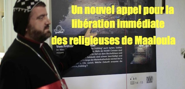Religieuses enlevés par les islamistes - Page 2 Syrie-Mgr-Boutros-Alnemeh-maison-620x300