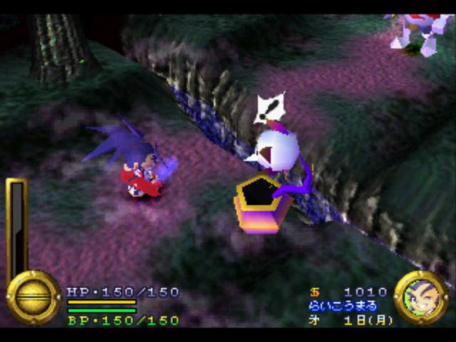 Quizz jeux vidéo en images! - Page 15 Brave-fencer-musashi-screenshot-007