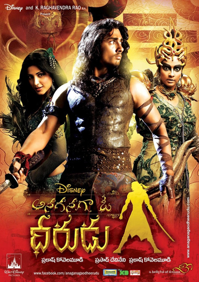 [Disney • Inde] Il Était un Guerrier (2011) 2011-warrior-01