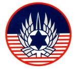 لاول مرة (القواعد الحربية الاسرائيلية) Ab_patch_ramat