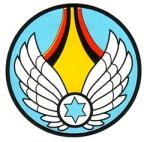 لاول مرة (القواعد الحربية الاسرائيلية) Ab_patch_ramon