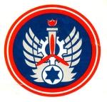 لاول مرة (القواعد الحربية الاسرائيلية) Ab_patch_telnof