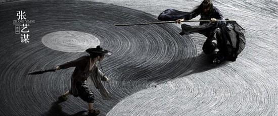 Cinéma : les films à l'affiche Shadow