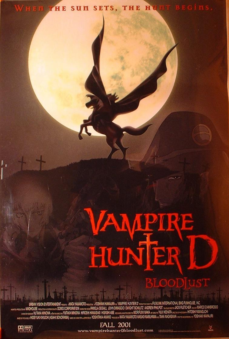 Chronique d'animé Japonais - Page 2 Vampire-Hunter-D-Bloodlust-affiche-10017