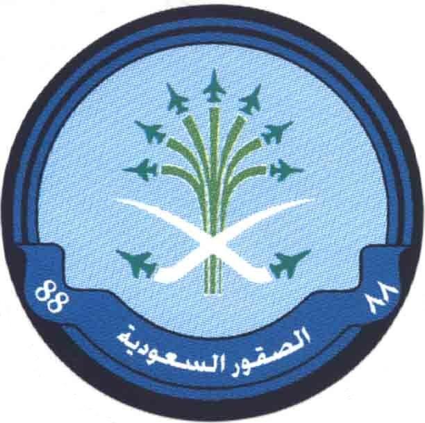 الموسوعه الفوغترافيه لصور القوات الجويه الملكيه السعوديه ( rsaf ) - صفحة 2 Saudihawks