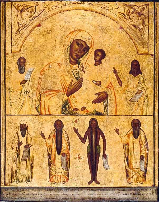 """Икона Божией Матери """"В скорбях и печалях утешение"""" 37319"""