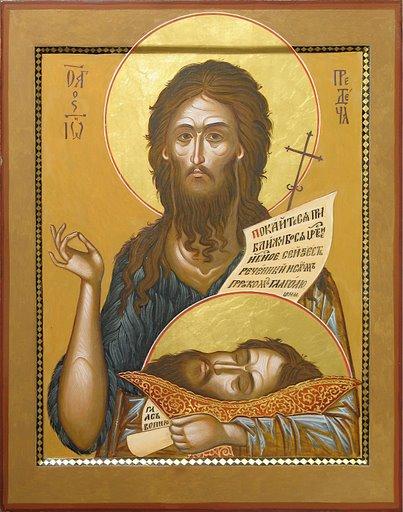 Святой Пророк Иоанн Предтеча 83239