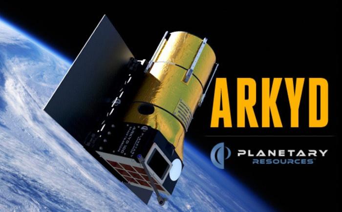 Arkyd 100 Image7