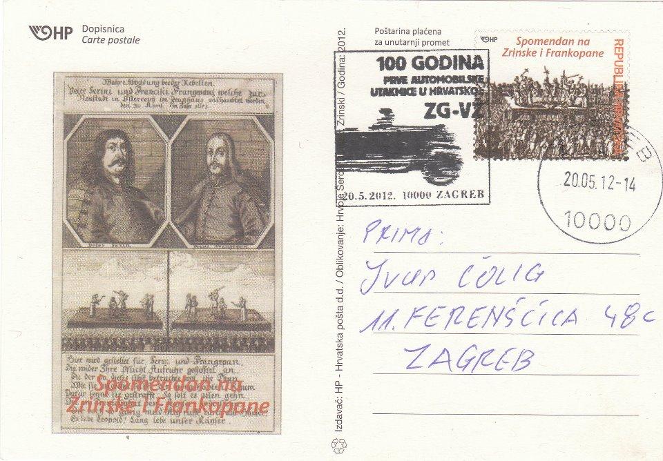 100 godina Druge hrvatske automobilske utakmice -svibanj 550881_137237809743904_100003730580258_155764_173864793_n