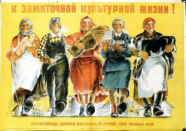 """Campos roturados"" de Mikhial Sholokhov %2Bcolectivismo34b"