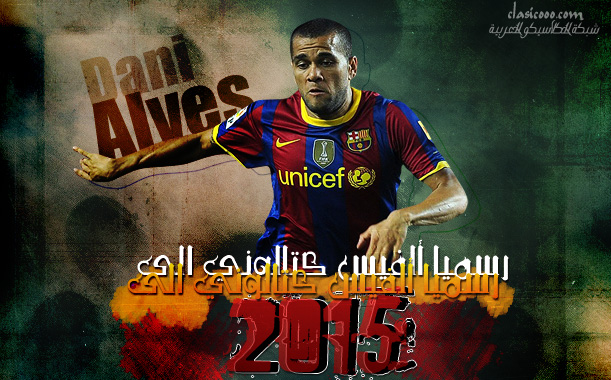 alves 2015 Houcineweb2403