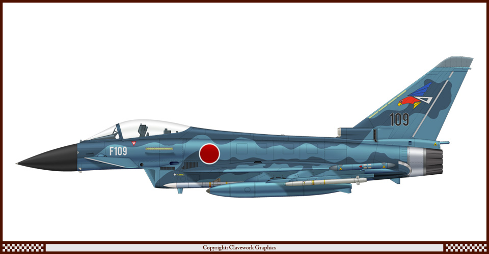 aeronaves - Aeronaves de fantasía F109_Typhoon_Japan