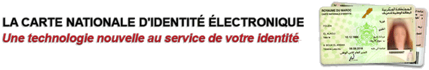 البوابة الكترونية للمديرية العامة للأمن الوطني خاصة ببطاقة التعريف الوطنية Accroche