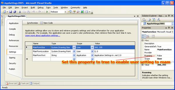 حفظ واسترداد إعدادات التطبيق والمستخدم في VB.NET  AppSettings2005
