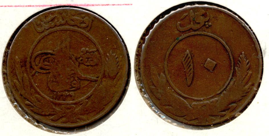 Afganistán, 10 Pul, año 1925 Afg_10_Pul_192X_VG-8