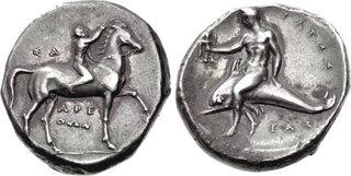 تفصيل الوحدات النقديه التي استعملها اليونانيين او الاغارقه  Thumb00016