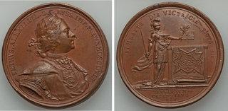 مداليات بيتر الأول  او بطرس الاول  Thumb28528