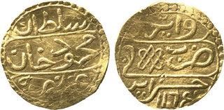 مسكوكات السلطان محمود الاول  Thumb00435