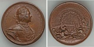 مداليات بيتر الأول  او بطرس الاول  Thumb28527