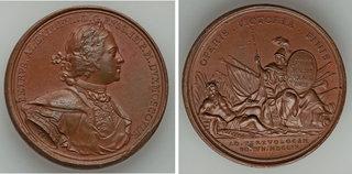 مداليات بيتر الأول  او بطرس الاول  Thumb28525