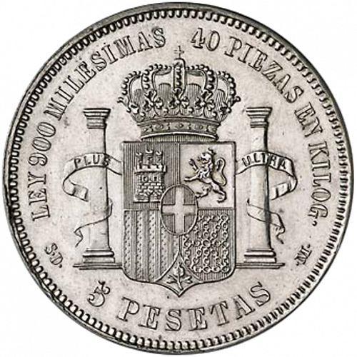 amadeo I y amadeo I con portugal ¿falsa? 5p_AM1_rev_1871