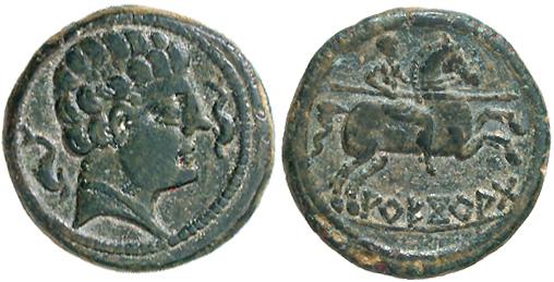 As de Arekorata, 2ª mitad S II a.C. 105-arekorat124_65