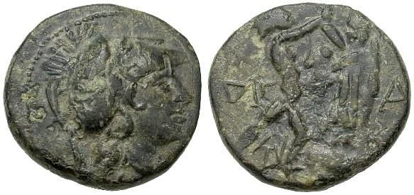 AE16 de Antigono Gonatas. Macedonia 70-82395q00