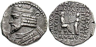 مسكوكات الامبراطور فردانس الاول 97-580764