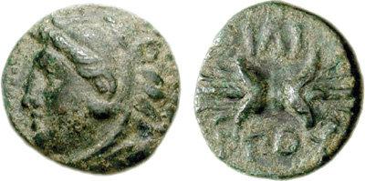 AE12 de Filipo II de Macedonia 97-720256