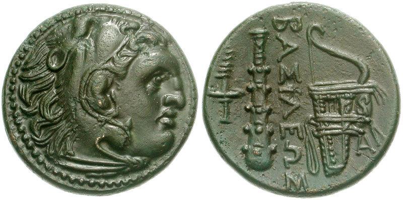 AE15 de Alejandro III de Macedonia 97-788412