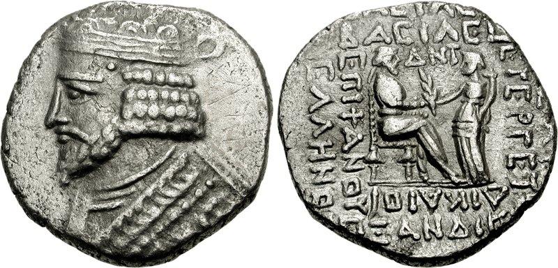 مسكوكات الامبراطور فردانس الاول 97-83000727