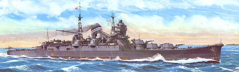 Couleurs marine Impériale Japonaise Suzuya01