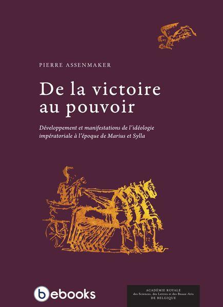 -  Repérages Essais - Page 2 20150125_102236___couverture_arb