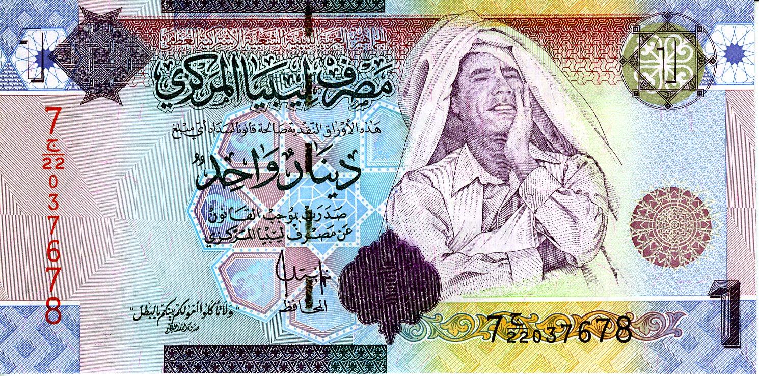 Libia 50 dinars 2008 P#75  Libyan%20Dinar%20Note001