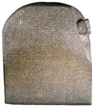 مملكة كوش النوبية  او الاسرة الخامسة والعشرين كما اسماءها المورخين 4045