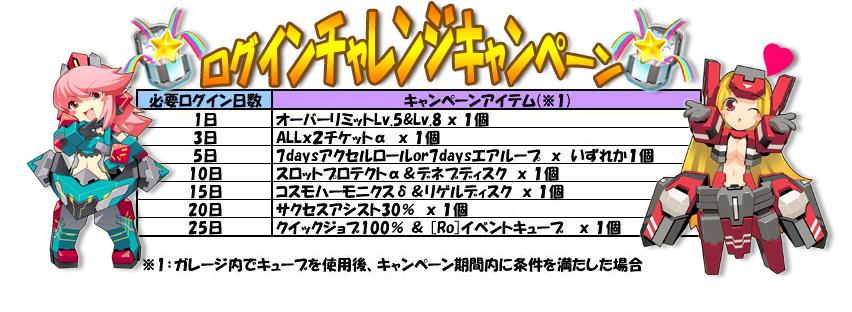 CB-JP 10-07-2011 Events 002