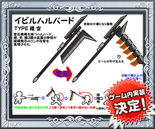 weapon and hd accessory design contest results E6ada6e599a8e38391e383bce38384e983a8e99680e98a80e8b39e