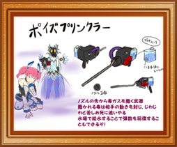 weapon and hd accessory design contest results E6ada6e599a8e38391e383bce38384e983a8e99680e98a85e8b39e03