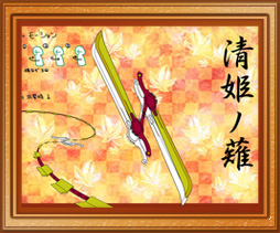 weapon and hd accessory design contest results E6ada6e599a8e38391e383bce38384e983a8e99680e98a85e8b39e04