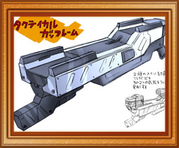 weapon and hd accessory design contest results E6ada6e599a8e38391e383bce38384e983a8e99680e98a85e8b39e07