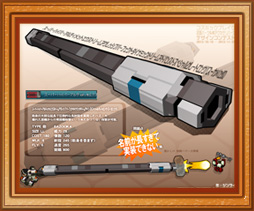 weapon and hd accessory design contest results E6ada6e599a8e38391e383bce38384e983a8e99680e98a85e8b39e10