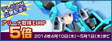 10/04/2014 updates (updated) 0032