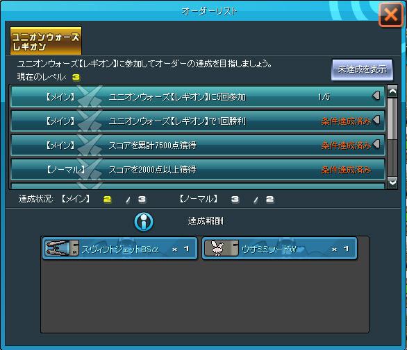 17/04/2014 updates (updated) 0062