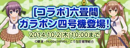 04/09/2014 updates (updated) 001