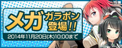 23/10/2014 updates(updated) 0013