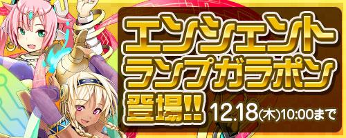 20/11/2014 updates(updated) 141120_gara_info